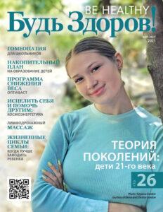 N55 cover