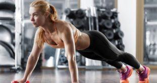 Фитнес для точёной фигуры